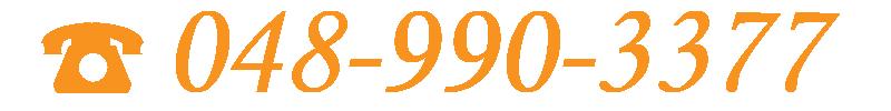 048-990-3377